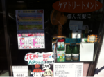 iphone/image-20121116103341.png